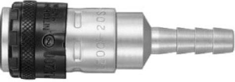Lock Cupla 200 SOCKET (SH)