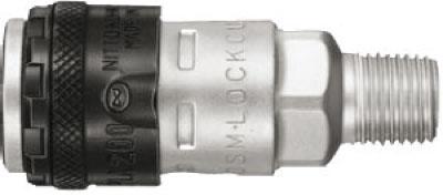 Lock Cupla 200 SOCKET (SM)
